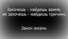 Не верьте отговоркам - если у человека есть желание, он сделает это при любых обстоятельствах.