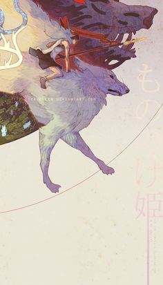 Princess Mononoke by ~Yaphleen Fan Art / Manga & Anime / Digital / Movies & TV ©2012-2013 ~Yaphleen