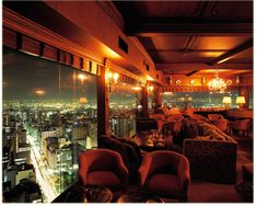 Terraço Itália, restaurantes em São Paulo. Vista panorâmica <3