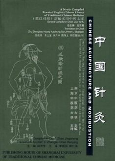 Chinese Acupuncture and Moxibustion (2012 Reprint - a New Compiled Practical English-Chinese Library of Traditional Chinese Medicine) by Jingsheng Zhao