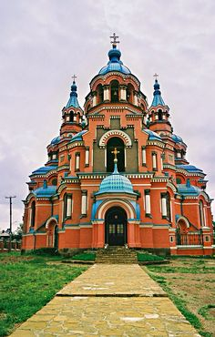 Russian Orthodox Church Kazansky, Irkutsk, East Siberia_ Russia