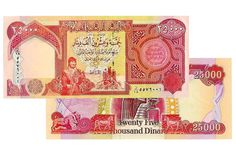 100,000 IRAQI DINAR! 4 SALE 25,000 NOTES CIRCULATED AUTHENTIC GUARANTEE IQD