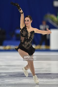 Kaetlyn Osmond of Canada competes in the ladies's free skating during the day two of the NHK Trophy ISU Grand Prix of Figure Skating 2015 at the Big Hat on November 28, 2015 in Nagano, Japan.