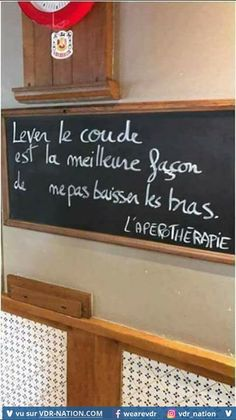 L'apéro thérapie - My Tutorial and Ideas Positive Attitude, Positive Thoughts, Mantra, Quote Citation, Wine Quotes, Quote Prints, Positive Affirmations, Inspirational Quotes, Positivity