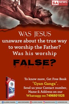 Was Jesus Christ unaware of true worship who is true God Good Friday Crafts, Happy Good Friday, Bible Art, Bible Quotes, Bible Verses, Christ Quotes, Jesus Quotes, Encouragement Quotes, Faith Quotes