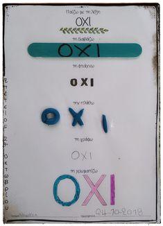 28th October, Greek Alphabet, Kindergarten, Activities, Education, School, Blog, Kids, Crafts