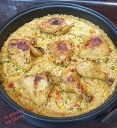 Κοτόπουλο με ρύζι στον φούρνο - Θαυμάσιο φαγητό, τέλειοοοο μαγειρεμένο Turkey Recipes, Chicken Recipes, Paella, Cooking Recipes, Osho, Food Network, Ethnic Recipes, Greek, Chef Recipes