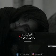 Har roz naya prblm hota hi h. Urdu Poetry Romantic, Love Poetry Urdu, My Poetry, Poetry Lines, Jokes Quotes, Urdu Quotes, Poetry Quotes, Quotations, Mind And Heart Quotes