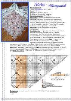 ЛОПИ-ЛАПУШКА ,.pdf — Просмотр документов