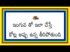Hindu Quotes, Telugu Inspirational Quotes, Vedic Mantras, Hindu Mantras, Life Lesson Quotes, Life Lessons, Fate Quotes, Shiva Songs, Romantic Novels To Read