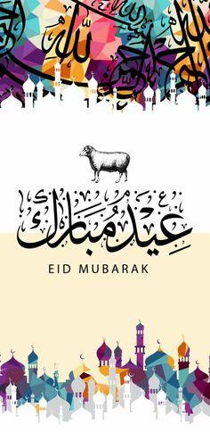 Arti Eid Mubarak : mubarak, Mubarak, عيد, مبارك, Ideas, Greetings,, Mubarak,