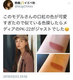 , in 2020 Korean Eye Makeup, Blue Eye Makeup, Makeup For Brown Eyes, Skin Makeup, Everyday Makeup Tutorials, Korean Makeup Tutorials, Makeup Tips, Beauty Makeup, Makeup Ideas