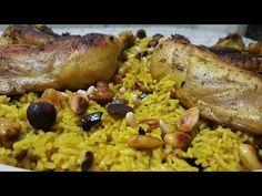 روز بالفاكية بنة عالمية - YouTube Tunisian Recipe, Tunisian Food, Grains, Yoga, Recipes, Brioche, Almond, Yoga Tips