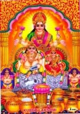 Lord Kubera is the god of wealth and is worshipped akin to Goddess Lakshmi, who is also the deity of affluence. Lord Kubera also guards the uthar dasha, the north direction Om Namah Shivaya, Diwali Pooja, Hanuman Wallpaper, Maa Wallpaper, Brown Wallpaper, Colorful Wallpaper, Wallpaper Backgrounds, Shri Yantra, Lakshmi Images