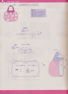 Duffle Bag Patterns, Bag Patterns To Sew, Sewing Patterns, Pouch Pattern, Japanese Books, Book And Magazine, Leather Pattern, Patchwork Bags, Pattern Books