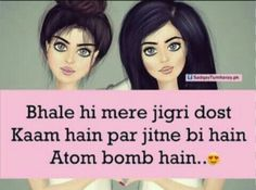 Haha.. True Friendship Thoughts, Friendship Quotes, Besties Quotes, Girl Quotes, Crazy Friends, True Friends, Jokes Quotes, Qoutes, Memes