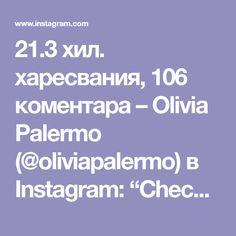 "21.3 хил. харесвания, 106 коментара – Olivia Palermo (@oliviapalermo) в Instagram: ""Check please! ✅   It's the last week of October, the temperature has dropped, and optimal coat…"""