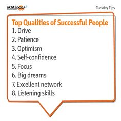 Success comes in many ways and forms. What's interesting is that most successful people have very similar qualities and have started from the bottom and worked their way up in life; this means that we all have a chance. Akhtaboot reveals the qualities that make ordinary people extraordinary.