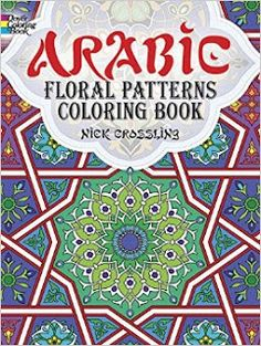 PerfectSweetColors: Arabic Floral Patterns