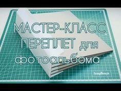 Tutorial mini álbum   Scrapbook - YouTube Diy Mini Album, Mini Albums Scrap, Mini Album Tutorial, Paper Art, Paper Crafts, Album Scrapbook, Sketches Tutorial, Book Binding, Cardmaking