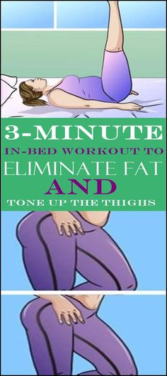 3-MINUTE IN-BED WORKOUT TO ELIMINATE FAT AND TONE UP THE THIGHS