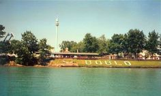 Boblo Island... I always got excited when the ferry pulled up and I saw this view!!