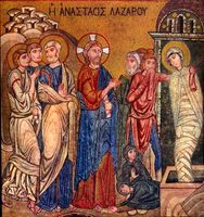 Raising of Lazarus.   Click to enter image viewer  Use the Save buttons below to save any of the available image sizes to your computer.