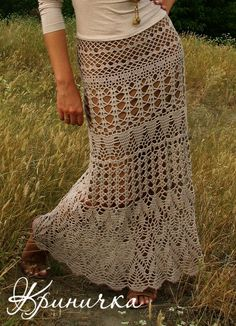 crochet skirt. Pinning this for my mo...i think shed like this and it would look nice on her