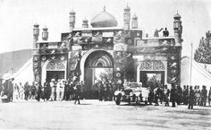 a 1920 image.  King Amanullah's car approaches the gate leading the Id Gah Mosque in Kabul | Archnet http://archnet.org/sites/2733