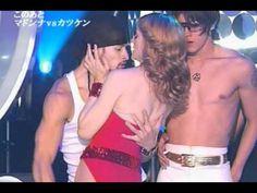 Madonna - Hung Up [Live at Smap X Smap]