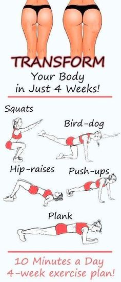 Quick Workout by jeanie