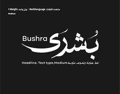 Arabic Font, Names, Graphic Design, Poster, Billboard, Visual Communication