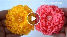 Вяжем цветы крючком. Подробный мастер класс со схемами. Приятного просмотра! ДОБРОВОЛЬНЫЕ ВЗНОСЫ НА РАЗВИТИЕ КАНАЛА И СОЗДАНИЕ НОВЫХ МАСТЕ