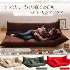 Neat couch/bed thing for a meditation room. The Japanese translation on the webpage is also pretty entertaining.
