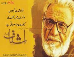 """Quote by """"Ashfaq ahmed"""" Urdu Quotes, Quotations, Qoutes, Allama Iqbal Quotes, Bano Qudsia Quotes, Mormon Quotes, Urdu Words, Photo Quotes, Amazing Quotes"""