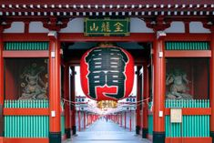 CONTENT] Kaminari-mon is the outer gate to Senso-ji Temple. Sensoji Temple is the most popular and colorful temple in Tokyo, located in Asakusa. Gate, Temple, Tokyo, Broadway Shows, Japan, Content, Colorful, Popular, Okinawa Japan