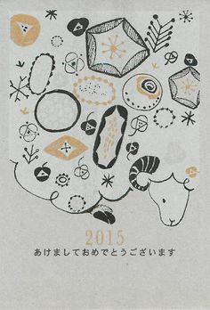 【用紙】しらす オモテ【色】金・黒・白