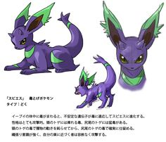 Pokemon Generation 6: Dark. Even though Dark already exists and Umbreon is cool, this is cool too :)