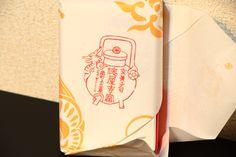 俵屋吉富 祇園店の糖蜜ボンボン 京つれづれの包装紙 Package Design, Wrapping, Wraps, Packaging, Paper, Vintage, Food, Packaging Design, Essen