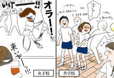 7張「男女混校 vs 女校」的超中肯比較圖!第二張女校打躲避球根本是鐵男躲避球再現啊!% 照片