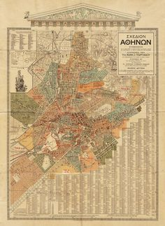 Vintage Map Athens Greece 1923 by Imagerich on Etsy Athens Map, Athens Greece, Old World Maps, Old Maps, Vintage Maps, Antique Maps, Ancient Greek Art, City Maps, Cartography