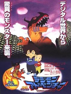digital world: Digimon adventure (pelicula) Mediafire [Full][MP4]