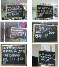 Puneri Corporate Patya! Marathi Jokes, Best Funny Jokes, Letter Board, Graffiti, Poems, Language, Smart City, Thoughts, Pune