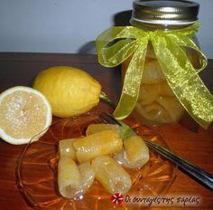 Γλυκό του κουταλιού λεμόνι #sintagespareas