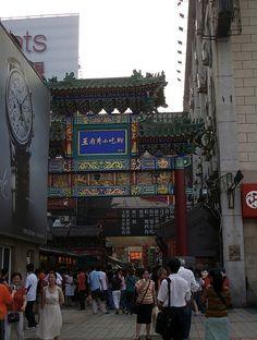 Nice Hotels In Beijing Wangfujing photos - http://www.beijing-mega.com/nice-hotels-in-beijing-wangfujing-photos/