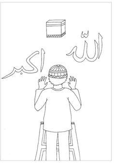 Prayer to the qiblah Ramadan Activities, Ramadan Crafts, Activities For Kids, Coloring For Kids, Coloring Books, Muslim Ramadan, Learn Arabic Alphabet, Islam For Kids, Islamic Studies