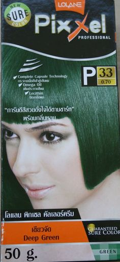 Lolane Pixxel Permanent Color Cream Hair Dye Gray Coverage Deep Green Color No.P33 >>> Click image to review more details. #hairdo