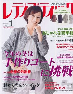 giftjap.info - Интернет-магазин | Japanese book and magazine handicrafts - Lady Boutique № 1 2013