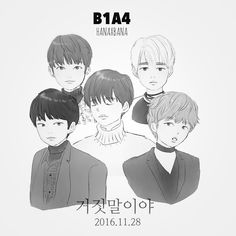 """하나:D on Twitter: """"#B1A4 #비원에이포 #거짓말이야 #Jinyoung #CNU #Sandeul #BARO #Gongchan #진영 #신우 #샨들 #바로 #공찬 https://t.co/ywkNLgQ54d"""""""