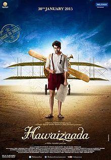 Woohoo... fly high! Hawaizaada Music Review